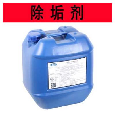 缓蚀阻垢剂 循环水阻垢剂 锅炉阻垢剂
