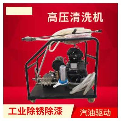 超高压水流清洗机 工业用高压清洗机 地板清洗机