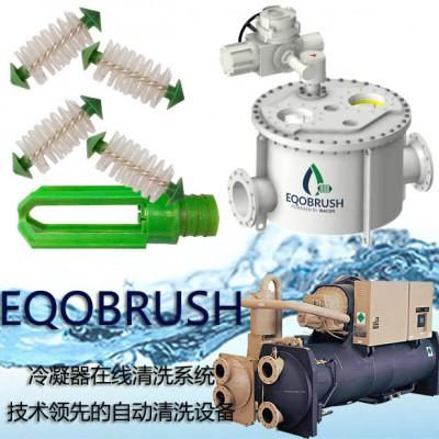 冷凝器管束自动清洗 冷水机组主机通炮