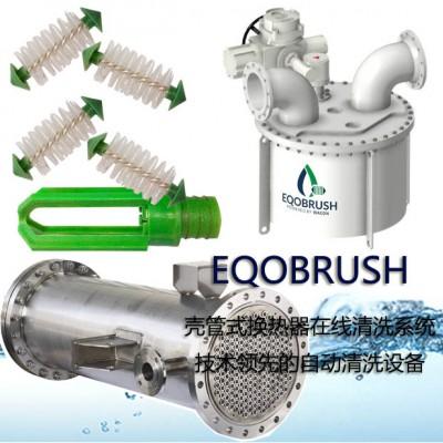 EQB自动管刷冷凝器在线清洗系统