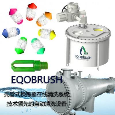 自动刷式冷凝器在线清洗系统