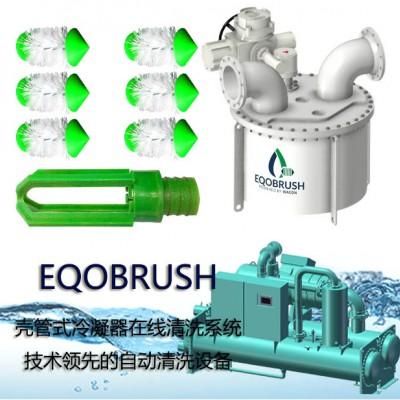 在线管刷冷凝器自动清洗系统