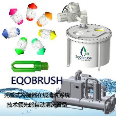 在线刷式冷凝器自动清洗系统