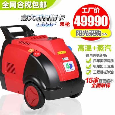 油烟机电动高压蒸汽清洗机品牌_高温高压蒸汽清洗机