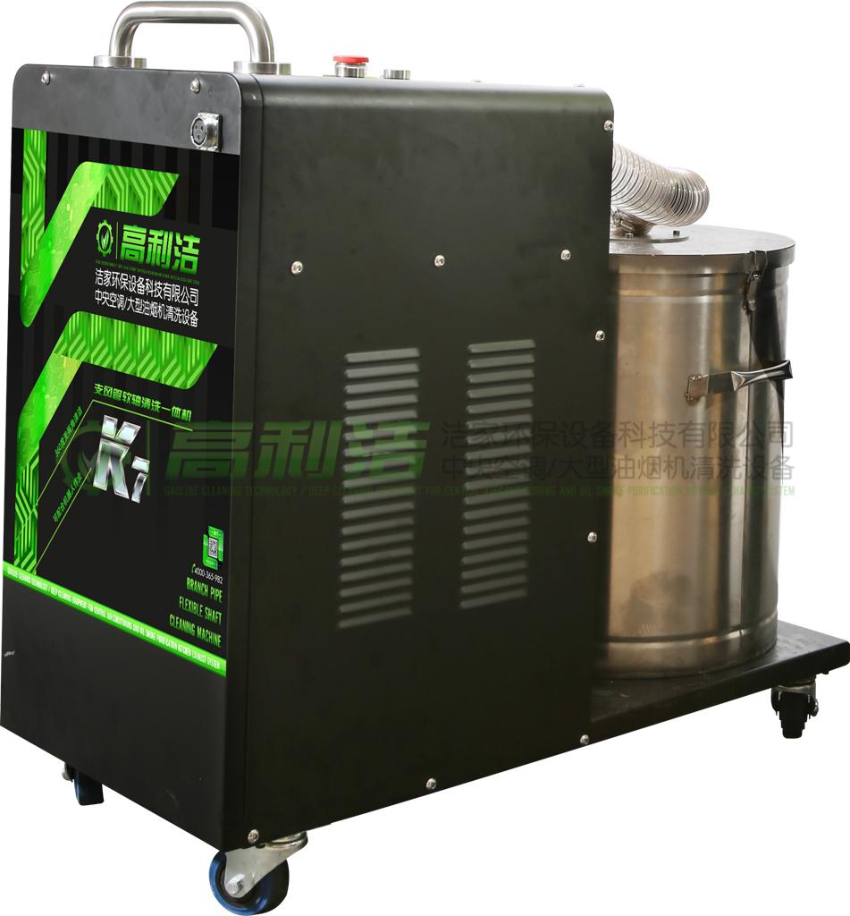 中央空调管道清洗机软轴一体机