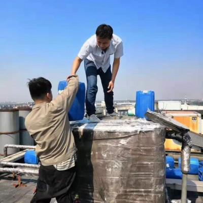 大型中央空调清洗