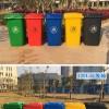 出租垃圾桶环卫垃圾桶