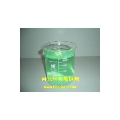 贵阳四合一磷化液厂家批发,遵义四合一磷化液价格