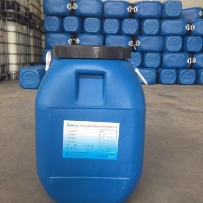 安顺四合一磷化液厂家批发,铜仁四合一磷化液价格