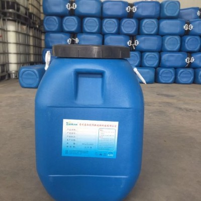 濮阳重油污清洗剂厂家 ,许昌机械设备油污清洗剂价格